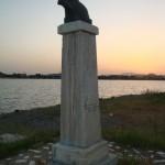 Captain Frank Statue